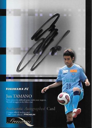 2007TEP_YokohamaFC_SG18_Tamano_Jun_Auto.jpg