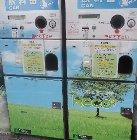 飲料缶処理機.JPG