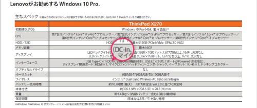 X270カタログ_01.jpg