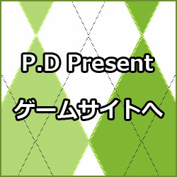 楽天ブログトップ4.jpg
