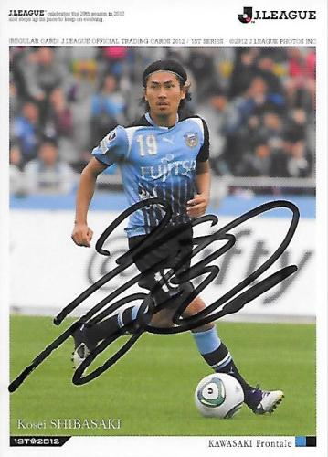 2012J.cards1st_067_Shibasaki_Kosei_BBM_EventAuto.jpg