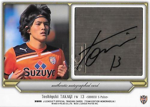 2011TE_S-Pulse_SG13_Takagi_Toshiyuki_Auto.jpg