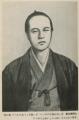 山岡鉄太郎 戊辰物語.jpg