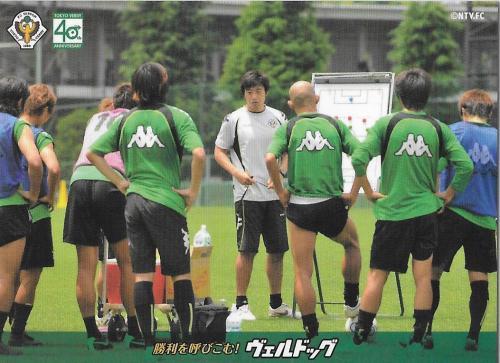 2009Verdog_Training_scene1.jpg