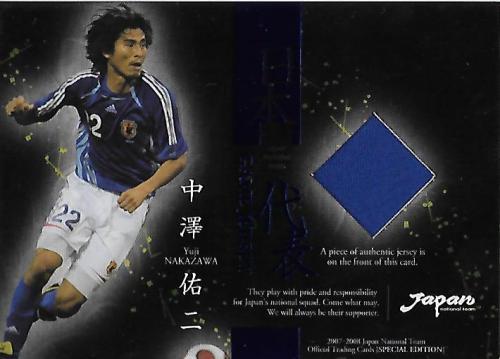 2007-2008JapanNationalTeamSE_JC2_Nakazawa_Yuji_Jersey_BlueParal.jpg
