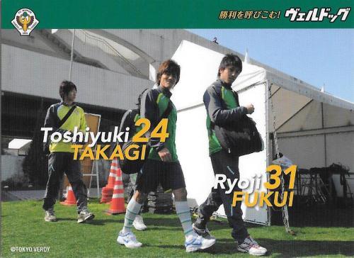 2010Verdog_Takagi_Toshiyuki&Fukui_Ryoji.jpg