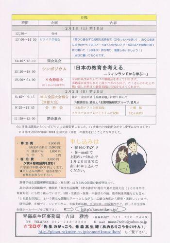 CCF20140113_00001_s.jpg