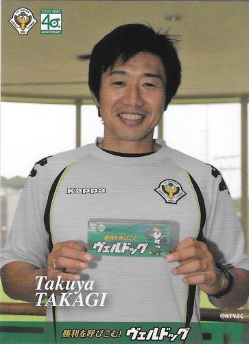 2009Verdog_Takagi_Takuya.jpg