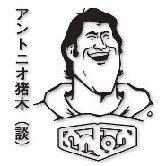 http://thumbnail.image.shashinkan.rakuten.co.jp/shashinkan-core/showPhoto/?pkey=b176cdaf298d07ff0eee0705c312470121ac6d26.02.2.2.2a1.jpg