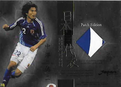 2007-2008JapanNationalTeamSE_JP2_Nakazawa_Yuji_Patch.jpg