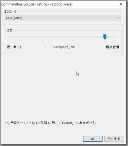 MP3_04_foobar2k.jpg