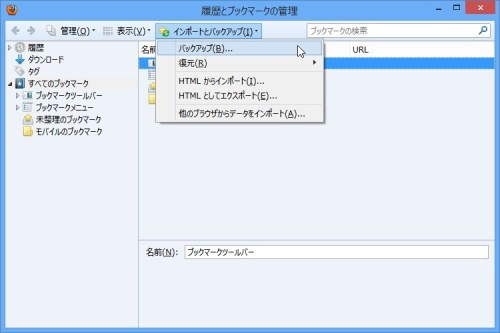 FF003.jpg