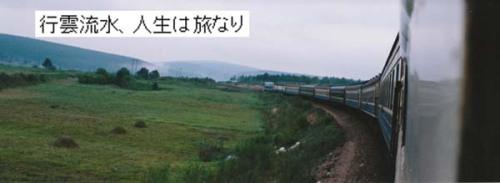 ■これ.jpg