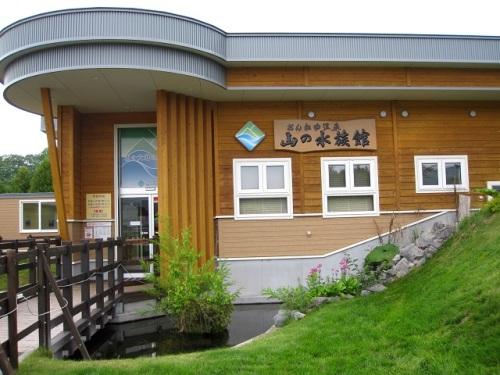 山の水族館01.JPG