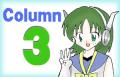 column03.jpg