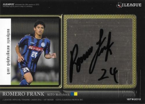 2012J.cards1st_SG115_Romero_Frank_Auto.jpg