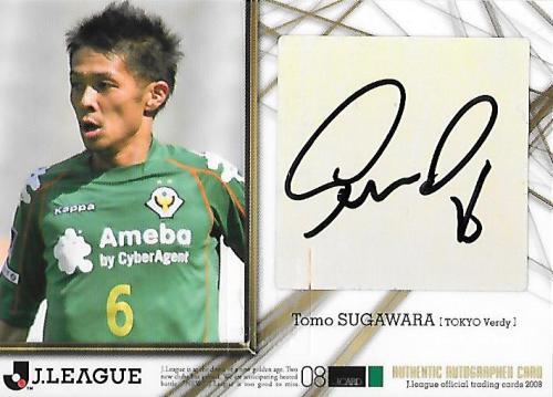 2008J.cards_SG61_Sugawara_Tomo_Auto.jpg