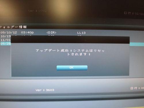 DSC06056_R.JPG