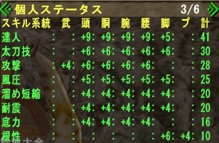 秘伝FX1完成.jpg