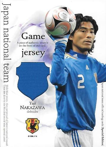 2008JapanNationalTeamSE_JC2_Nakazawa_Yuji_Jersey.jpg