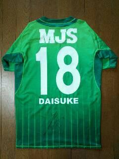 2014_#18_Takagi_Daisuke_Home_ura.jpg