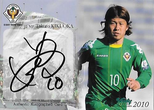 2010Verdy_Official_SG6_Kikuoka_Takuro_Auto.jpg
