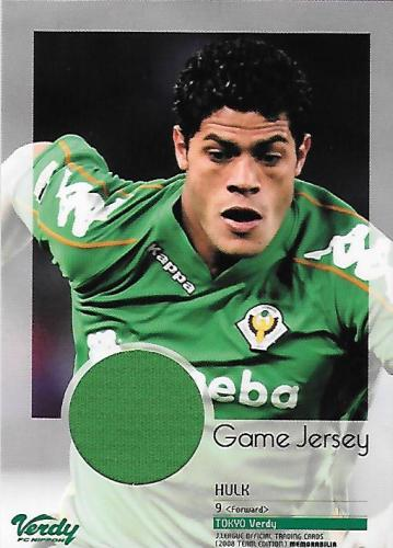 2008TE_Verdy_JC3_Hulk_Jersey_green.jpg