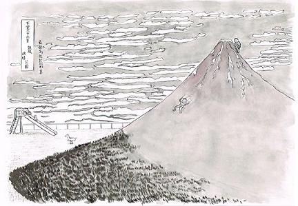 赤富士公園2.JPG