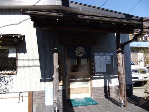 入谷1丁目・太吉20130129.JPG