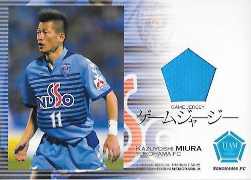 2007TE_YokohamaFC_JC3_Miura_Kazuyoshi_Jersey.jpg