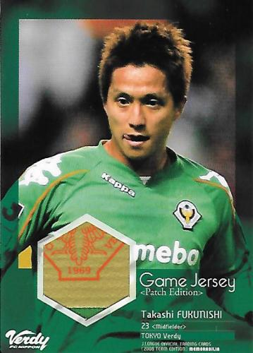 2008TE_Verdy_JP2_Fukunishi_Takashi_Patch_Logo_1969.jpg