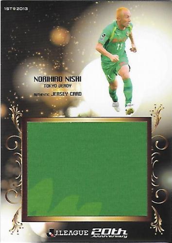 2013J.cards1st_JC25_Nishi_Norihiro_Jersey_two_tone.jpg