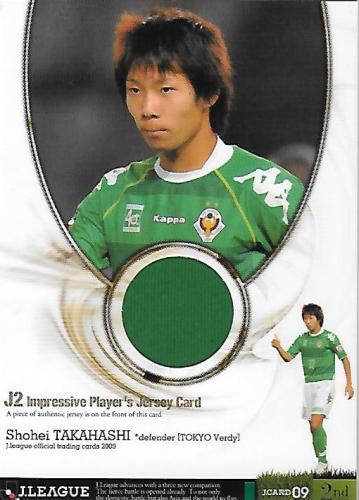 2009J.cards2nd_JC42_Takahashi_Shohei_Jersey.jpg