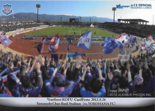 2012Ventforet_Official_PR1_Promo.jpg
