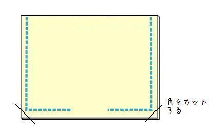 TVカバー図解2.jpg