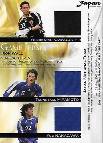 2006JapanNationalTeamSE_CJC1_Nakazawa&Miyamoto&Kawaguchi_ComboJ.jpg