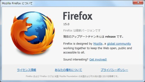 2012-8-29_13-53-6_No-00.jpg