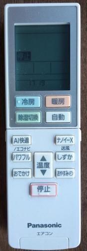 200607-171932-2.jpg