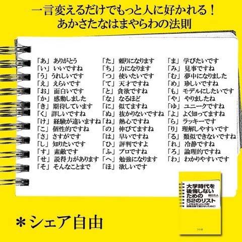 あいうえお.jpg