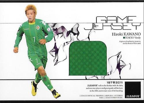 2011J.cards1st_JC25_Kawno_Hiroki_Jersey.jpg
