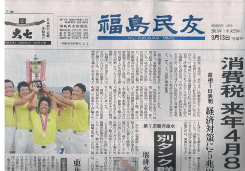 新聞おもて.jpg