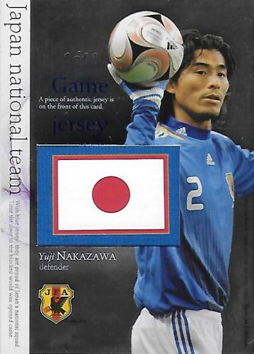 2008JapanNationalTeamSE_JS2_Nakazawa_Yuji_1of1Patch.jpg