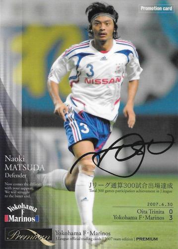2007TEP_Marinos_PR1_Matsuda_Naoki_Promo_omote.jpg