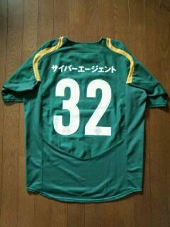 2005_#32_Kobayashi_Yoshiyuki_Home_ura.jpg