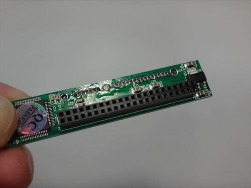 DSC08920_R.JPG
