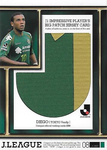 2008J.cards_JCP8_Diego_BigPatch.jpg