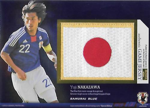 2009-2010JapanNationalTeamSE_JC2_Nakazawa_Yuji_1of1BIGPatch.jpg