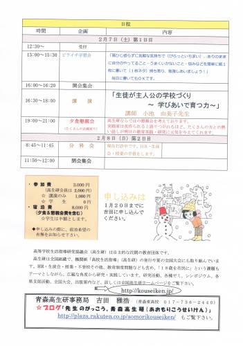CCF20141229_00001.jpg