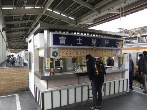 富士見そば@JR静岡駅(下り)