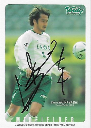 2004TE_Verdy_TV43_Hayashi_Kentaro_BBM_EventAuto.jpg